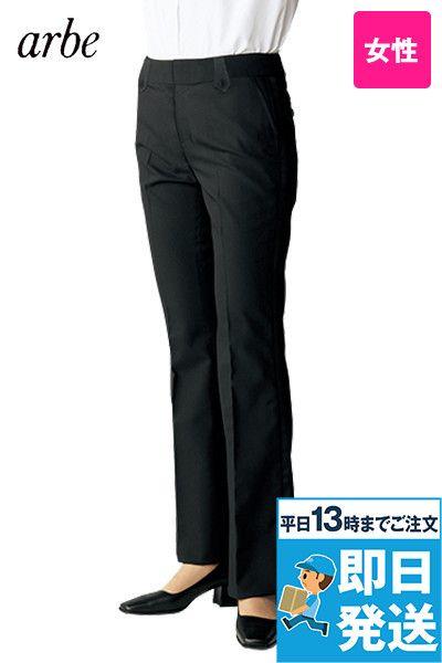 AS-6813 チトセ(アルベ) パンツ(女性用) 股下ハーフメイド