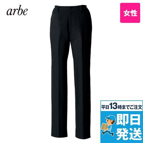 AS-8310 チトセ(アルベ) 脇ゴムパンツ/股下フリー(女性用)