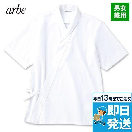 DN-6856 チトセ(アルベ) ジンベイ/七分袖(男女兼用)