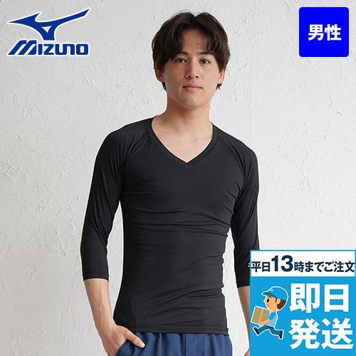 MZ0135ミズノアンダーウェア(男性用)スクラブインナー七分袖