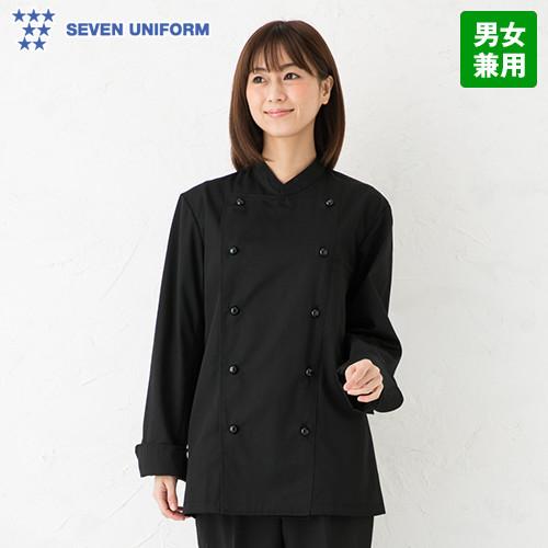 BA1220 セブンユニフォーム カラーコックコート/長袖(男女兼用)
