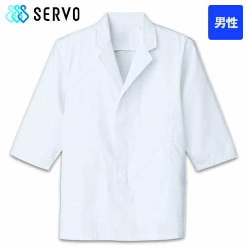 FA-313 SUNPEX(サンペックス) 調理白衣/七分袖(男性用) 襟付き