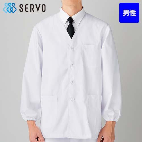 FA-321 SUNPEX(サンペックス) 調理白衣/長袖(男性用) 襟なし
