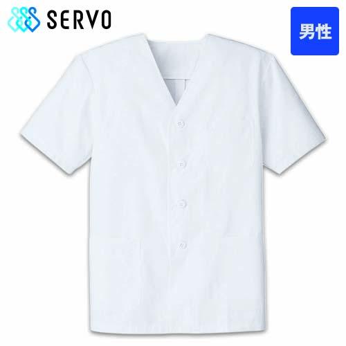 FA-322 SUNPEX(サンペックス) 調理白衣/半袖(男性用) 襟なし