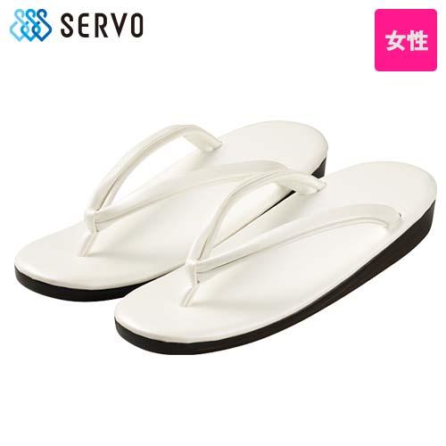 OD167 SUNPEX(サンペックス) 白草履(女性用)