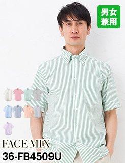 爽やかストライプの半袖シャツ