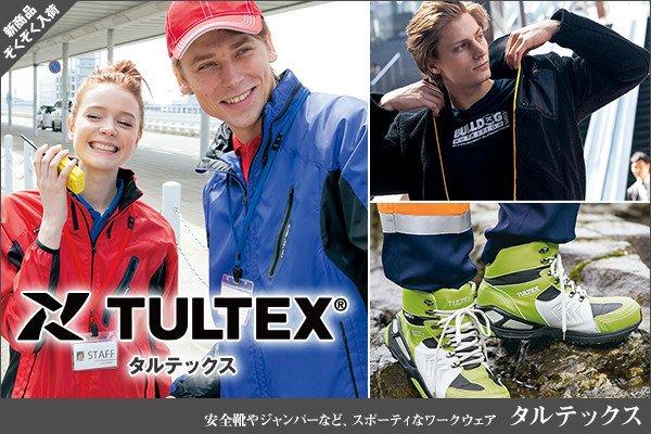 TULTEX(タルテックス)