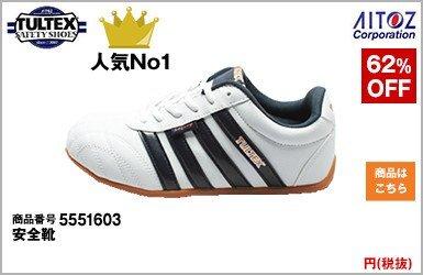 人気No1 51603