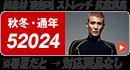 52024