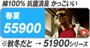 55900