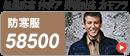 58500