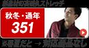 TS DESIGN3516