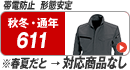 TS DESIGN6116