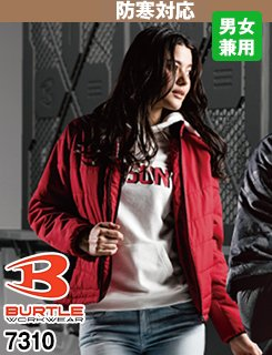 裏地背面が保温素材で暖かく見た目のかっこいい防寒ジャケット・バートル6071