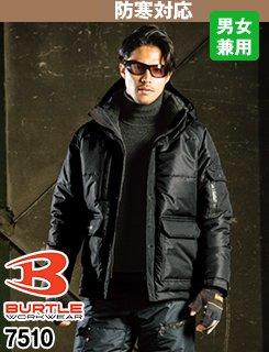 肉厚でしっかり暖かい新作の防寒ジャケット・バートル7510
