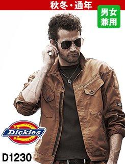 D-1230 Dickies ジャケット
