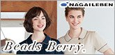 beadsberry(ビーズベリー)のナースウェア・白衣