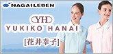 YUKIKO HANAI(花井幸子)のナースウェア・白衣