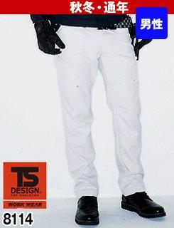 8114 TSデザイン 製品制電ACTIVE メンズカーゴパンツ