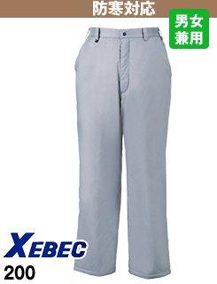 200 ジーベック スポーティ軽量防寒パンツ