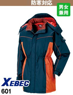 601 ジーベック 防水防寒コート
