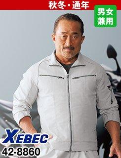 8860 ジーベック KAKUDA ストレッチ作業服長袖ブルゾン