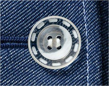 デザイン性のあるアクセントボタン