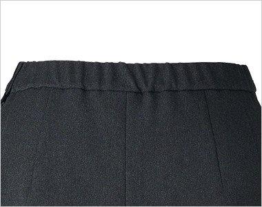 後ろウエストゴム仕様。4cmのアジャスト分量がサイズ変化に柔軟に対応します。