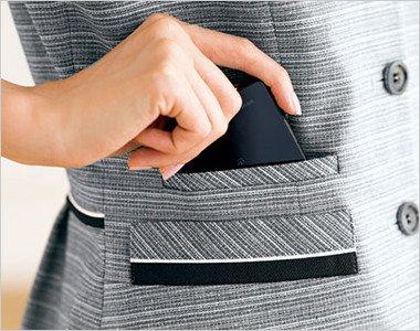 両脇箱ポケット(右脇スマホポケット付き)