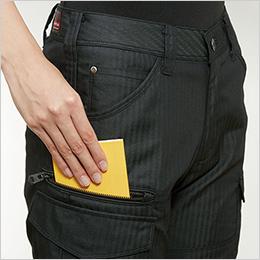 右 長財布・レベルブック収納ポケット