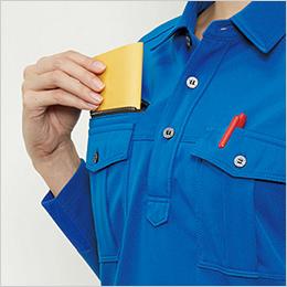 左胸 レベルブック収納ポケット