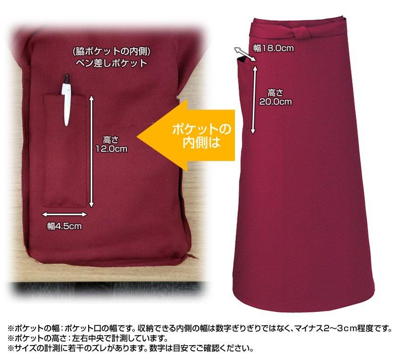 T6233ポケットサイズ