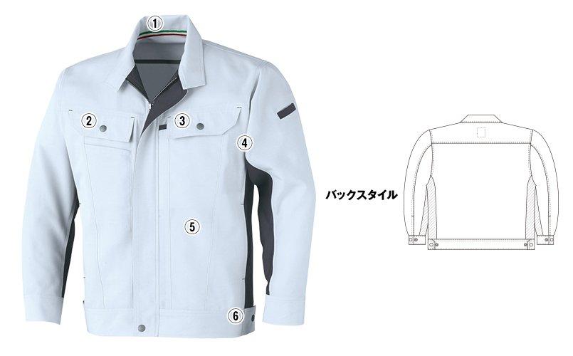 コーコスA5071 商品詳細・こだわりPOINT