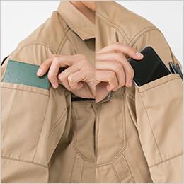 両袖 マルチポケット