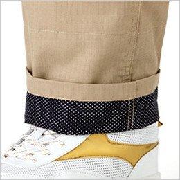 裾裏のドットパターン
