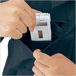 右胸 電話収納ポケット