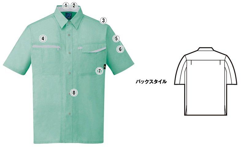 自重堂jichodo47814 商品詳細・こだわりPOINT