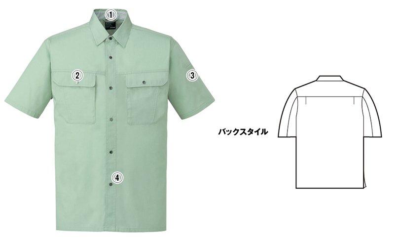 自重堂jichodo84514 商品詳細・こだわりPOINT
