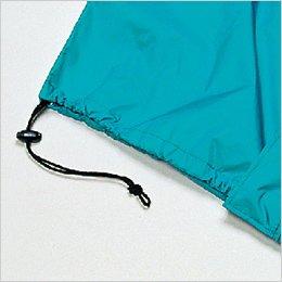 ジャケット裾を調節するストッパー付きドローコード