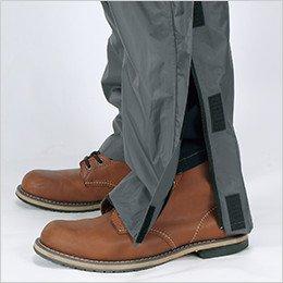 パンツ裾幅を調節できるスナップボタン付