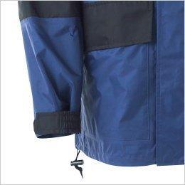 裾が絞れるストッパー付きドローコード