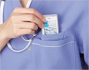 PHS専用に作られた左胸ポケット