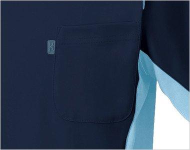 小物収納ができる左胸ポケット