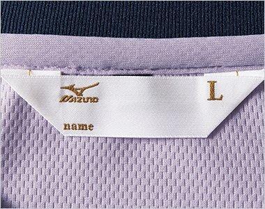 サイズがわかりやすい衿吊りネーム