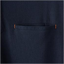 左胸 玉緑ポケット
