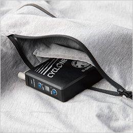 着たまま外側から調節ができるバッテリーポケット
