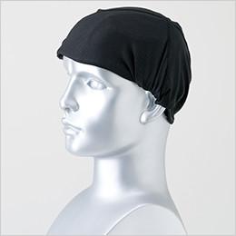 頭の後ろを覆うビーニー帽タイプの着用例