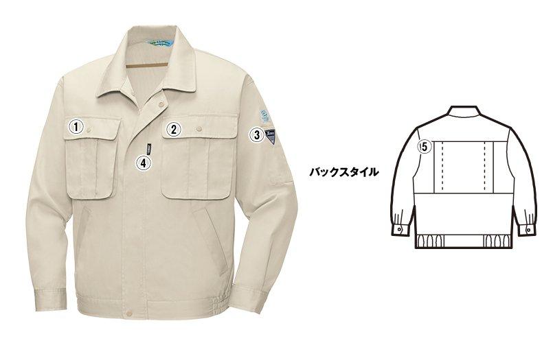 ジーベック 3194 商品詳細・こだわりPOINT