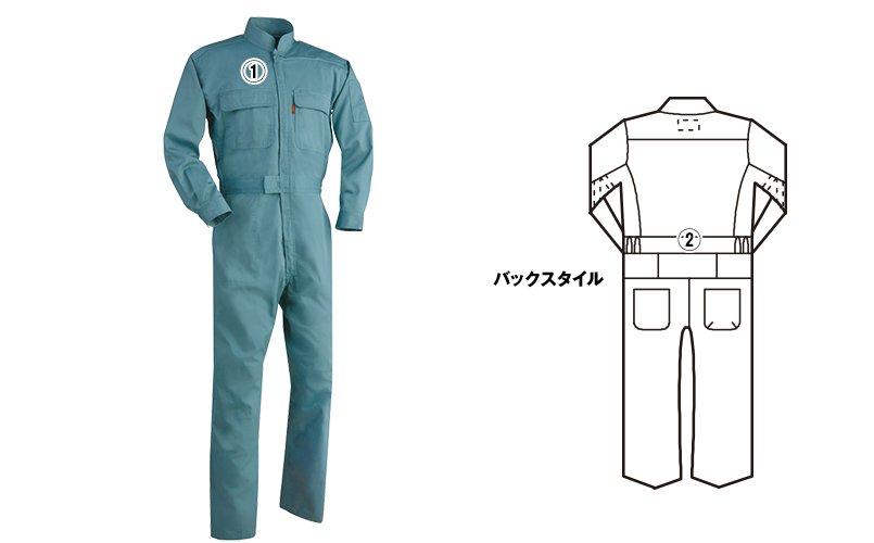 ジーベック34001 商品詳細・こだわりPOINT