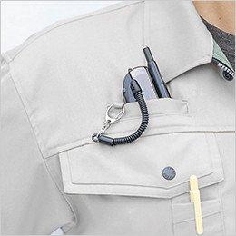 右胸 携帯電話収納ポケットループ